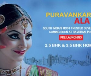 Prelaunch Project by Puravankara in Bavdhan Pune – Purva Zephyr